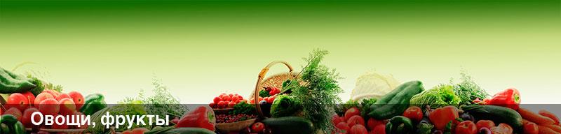 Стеновые панели с изображением овощей и фруктов